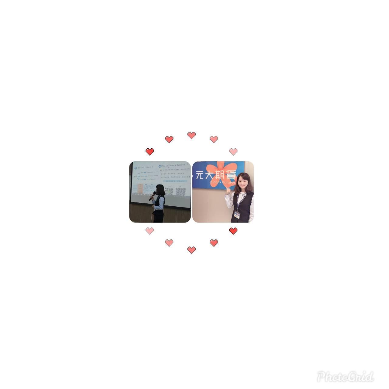 元大期貨-鄭詩頴 首圖
