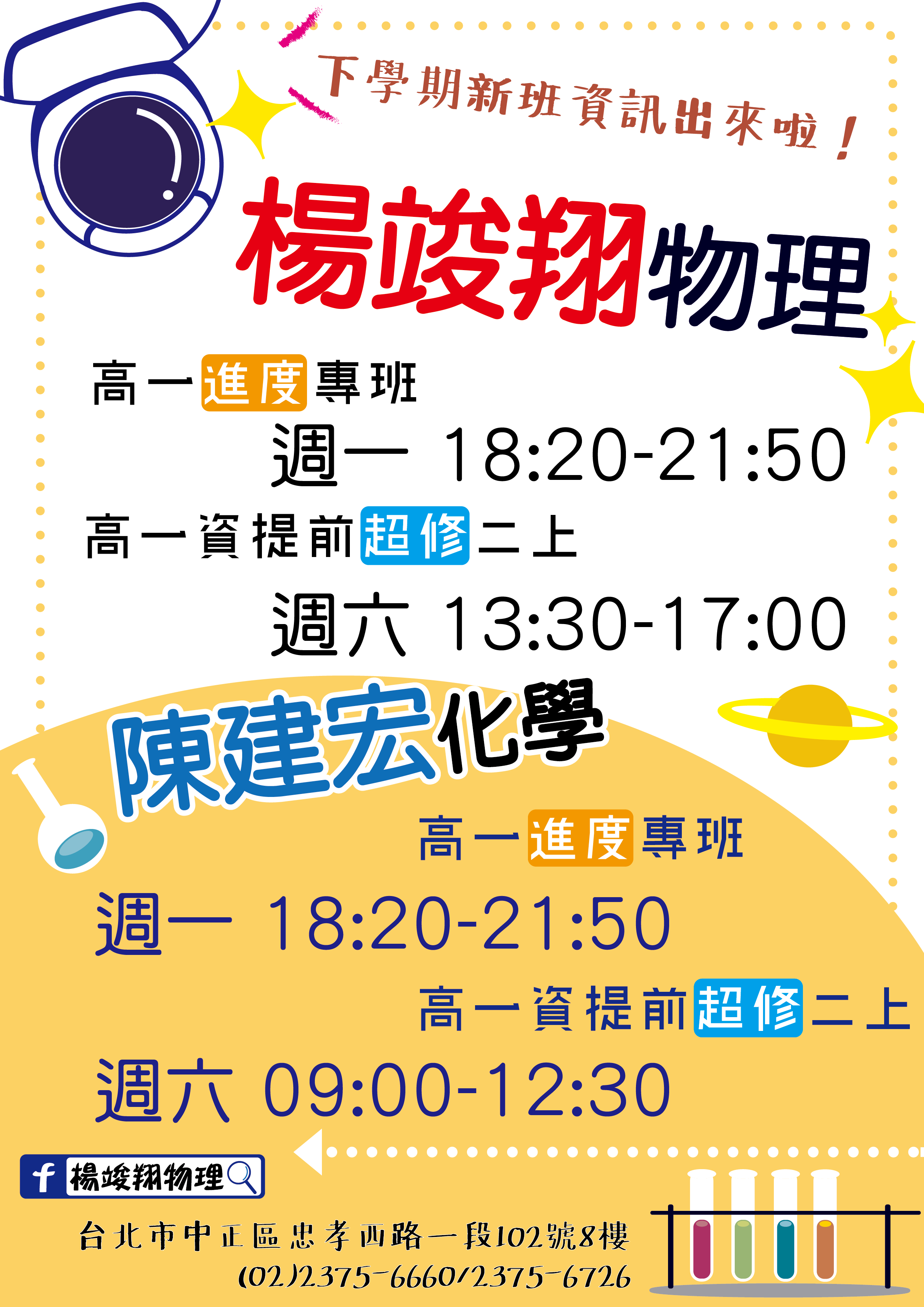 ypcmanager 首圖