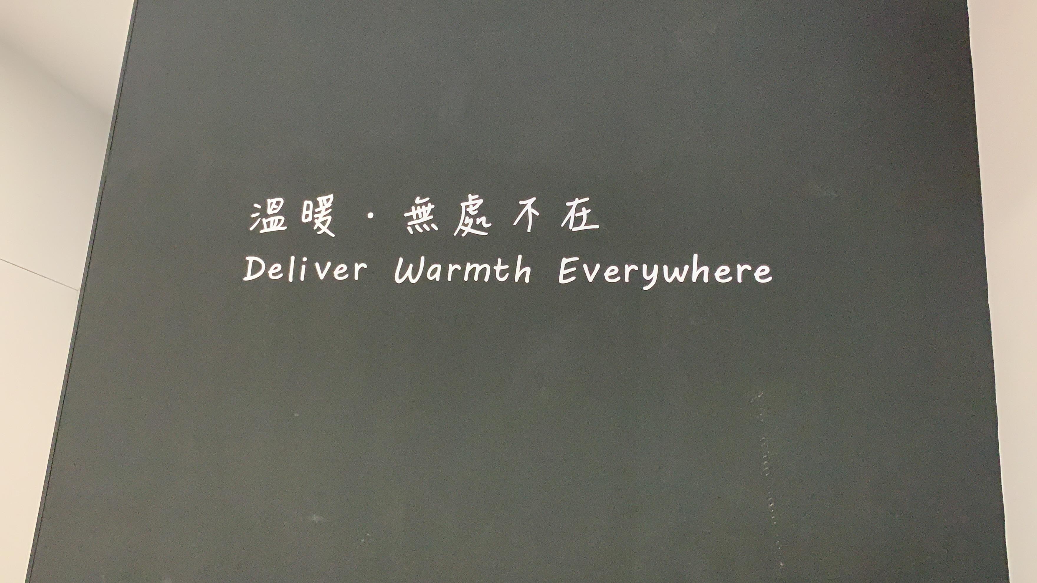 Dora Tseng 首圖