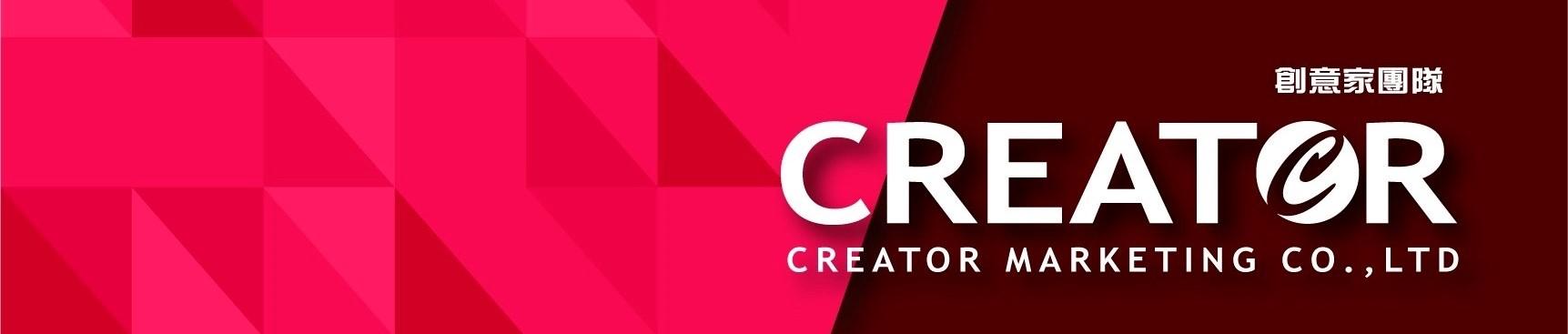創意家季刊 首圖