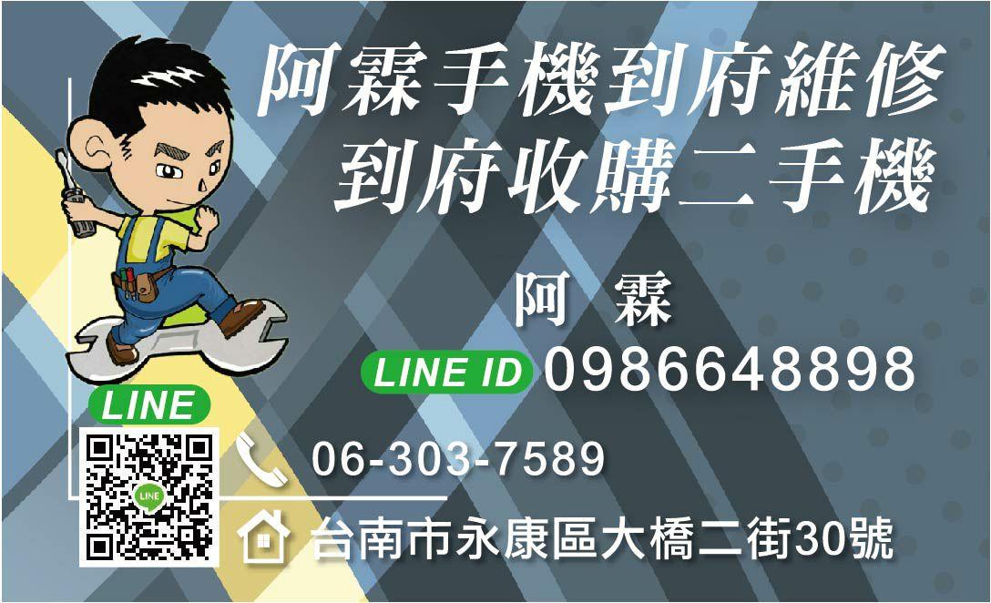 阿霖 0986-648898 首圖