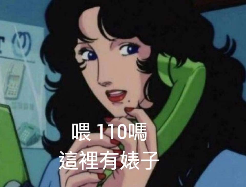 沐沐&霹靂大嬌娃 首圖