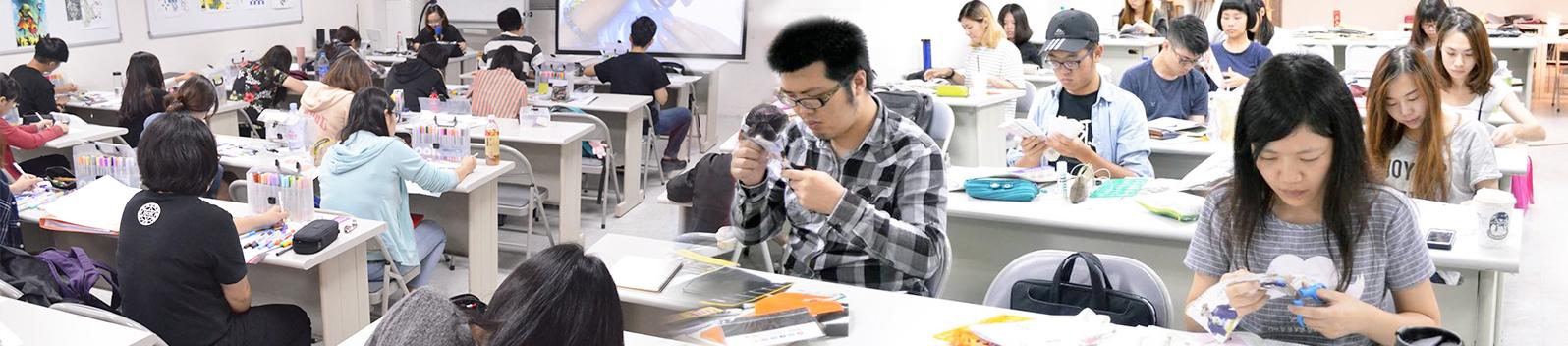 IDM設計教室 首圖