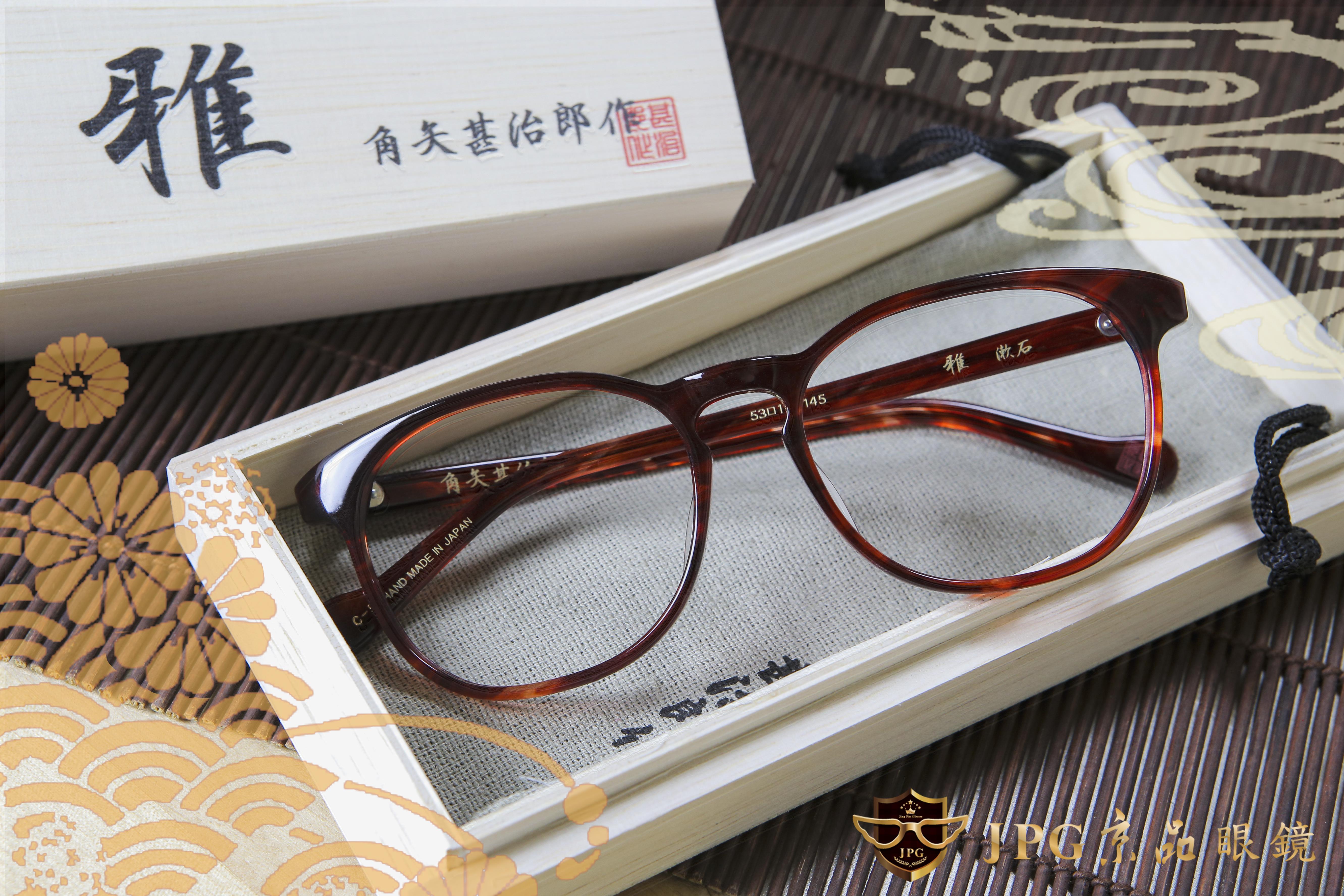 JPG京品眼鏡 首圖