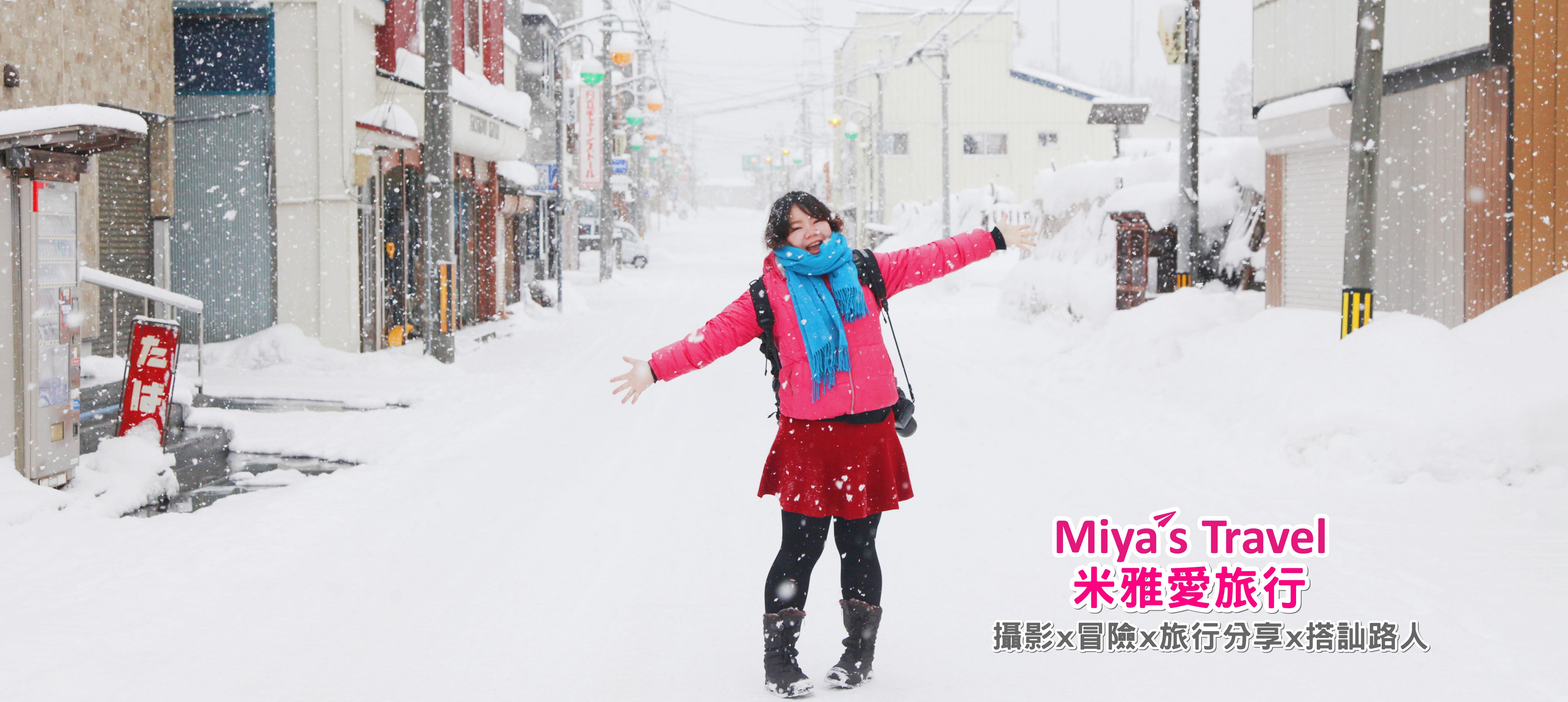 Miya 首圖