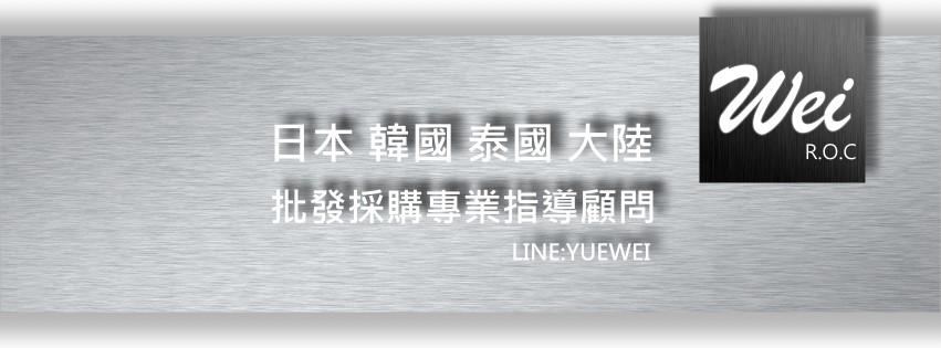 Lin Wei 首圖