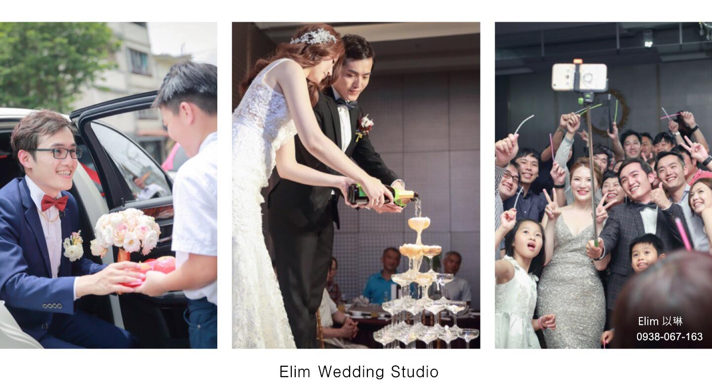 婚禮主持Elim以琳 首圖